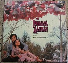 Pighalta Aasman movie