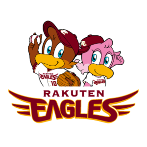Tohoku Rakuten Golden Eagles - Image: Rakuteneagleslogo
