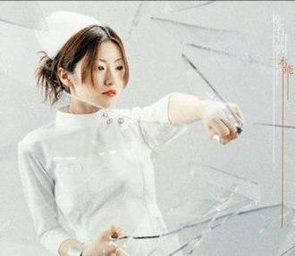 Honnō (Ringo Sheena song) - Image: Sheena honno