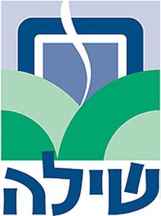Shilo, Mateh Binyamin - Image: Shilo emblem