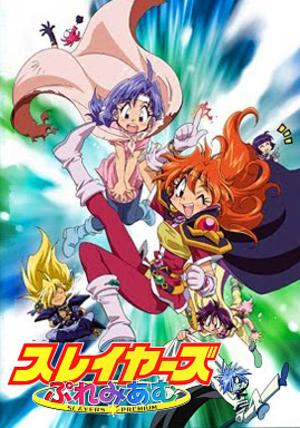 Slayers Premium - Japanese film poster