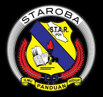 Sekolah Tuanku Abdul Rahman - Old Boys Association logo.