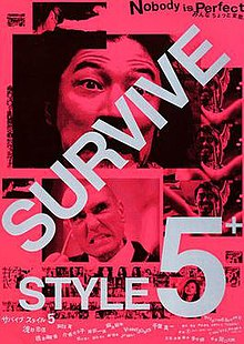 Survive-style-5-japanese-poster-md.jpg