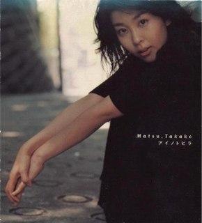 <i>Ai no Tobira</i> 1998 studio album by Takako Matsu