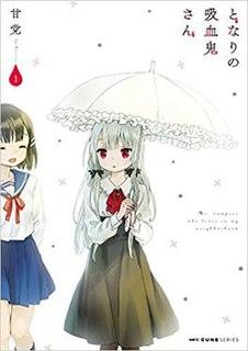 <i>Ms. Vampire who lives in my neighborhood</i> Japanese manga series