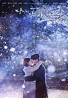 Picture of a TV show: While You Were Sleeping