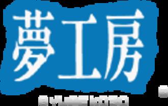 Aicom - The Yumekobo Logo circa 2000's