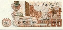 Image result for Algerian dinar