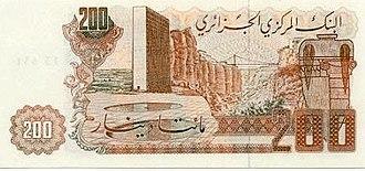 Algerian dinar - Image: 200dzd 2