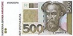 Anverso de notas de 500 kuna.jpg