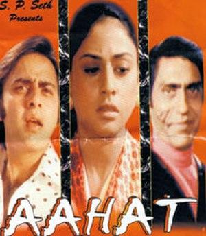 Aahat – Ek Ajib Kahani - Image: Aahat 74