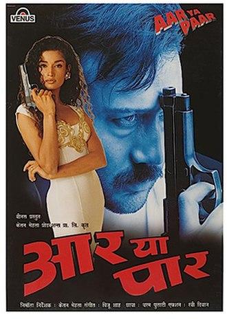 Aar Ya Paar - DVD art
