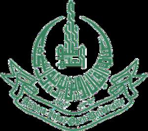 Allama Iqbal Open University - Image: Allama Iqbal Open University logo