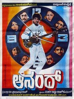 <i>Anand</i> (1986 film) 1986 film by Singeetam Srinivasa Rao