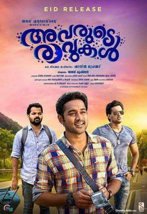 Avarude Raavukal - Theatrical Release Poster