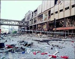 1996 Manchester bombing Terrorist attack
