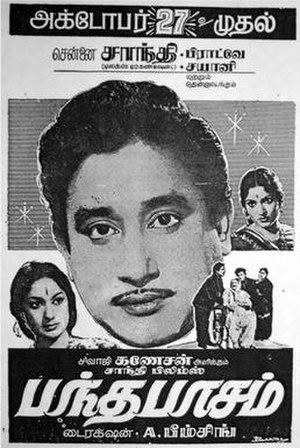 Bandha Pasam - Poster