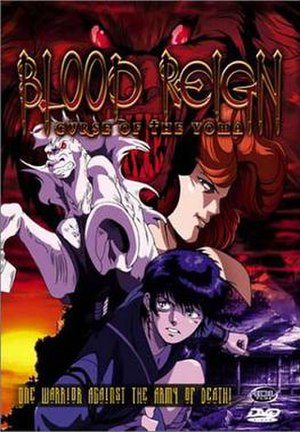 Blood Reign: Curse of the Yoma - Image: Blood Reign Curse of the Yoma