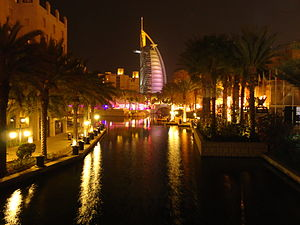 Madinat Jumeirah - a view of Burj Al Arab Madinat Jumeirah in 2012