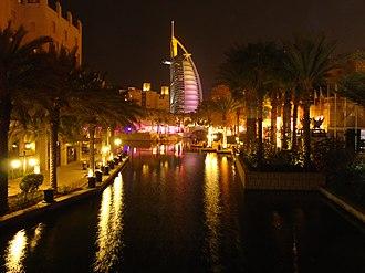 Madinat Jumeirah - a view of Burj Al Arab Madinat Jumeirah in 2012