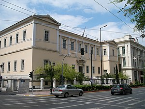 Politics of Greece - The building of the Arsakeion in Athens, where the Council of State is seated.