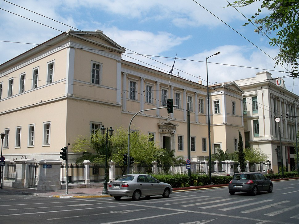 Council of State, Greece, 2008