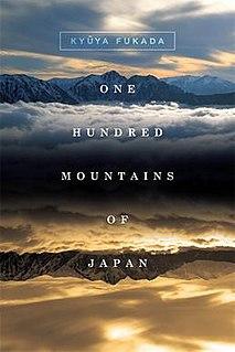 <i>100 Famous Japanese Mountains</i>