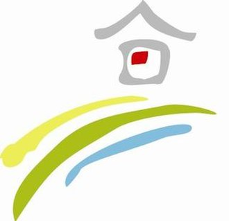 Cowra Shire - Image: Cowra Council Logo