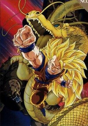 Dragon Ball Z: Wrath of the Dragon - Japanese box art
