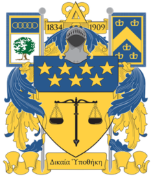 Delta Upsilon Coat of Arms.png