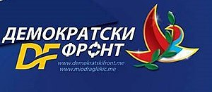 Democratic Front (Montenegro) - Flag of Socialist People's Party