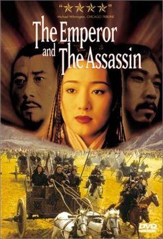 The Emperor and the Assassin - DVD release cover