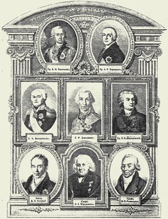 Government reform of Alexander I - Portraits of first ministers of Imperial Russia in the ''Neva'' magazine.