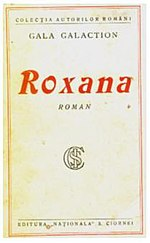 Cover of Roxana (1930)