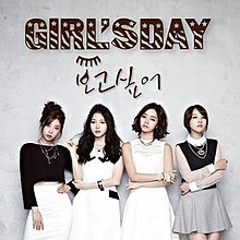 I Miss You Girls Day Ep Wikipedia