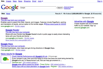 A screenshot of the error of January 31, 2009. Google Search error of January 31, 2009.png