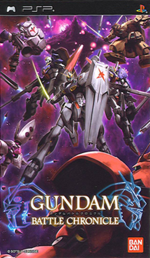 Gundam Battle (series) - Image: Gundam Battle Chronicle Coverart