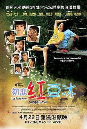 Ice Kacang Puppy Love - Official poster