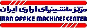 Maadiran Group - Image: Iomco logo in color