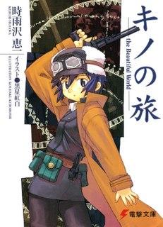 <i>Kinos Journey</i> Japanese light novel series and its adaptations