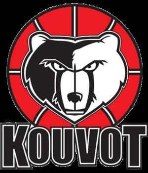 Kouvot - Image: Kouvot logo