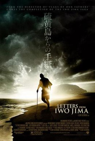 Letters from Iwo Jima - Theatrical release poster