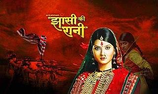 <i>Jhansi Ki Rani</i> (2009 TV series) Indian historical biographical drama