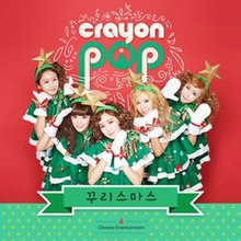 Lonely On Christmas.Lonely Christmas Crayon Pop Song Wikipedia