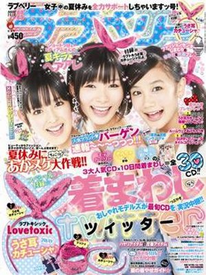 Love Berry - Cover of August 2010 issue