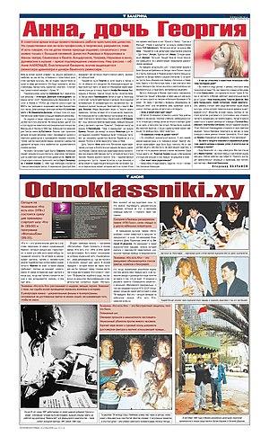 Yevgeny Dodolev - Story in Moskovskaya Pravda daily