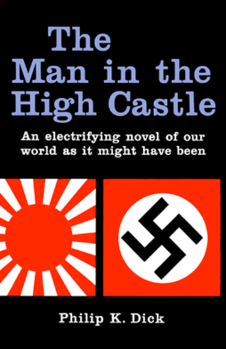 The Man in the High Castle - Cover of first edition (hardcover)