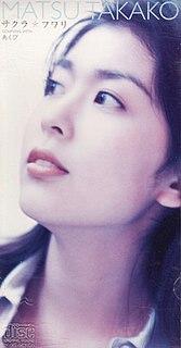 Sakura Fuwari 1998 single by Takako Matsu