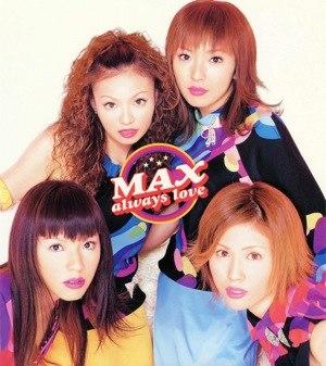 Always Love - Image: Max always lovecd
