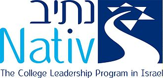 Nativ College Leadership Program in Israel - Image: Nativ logo